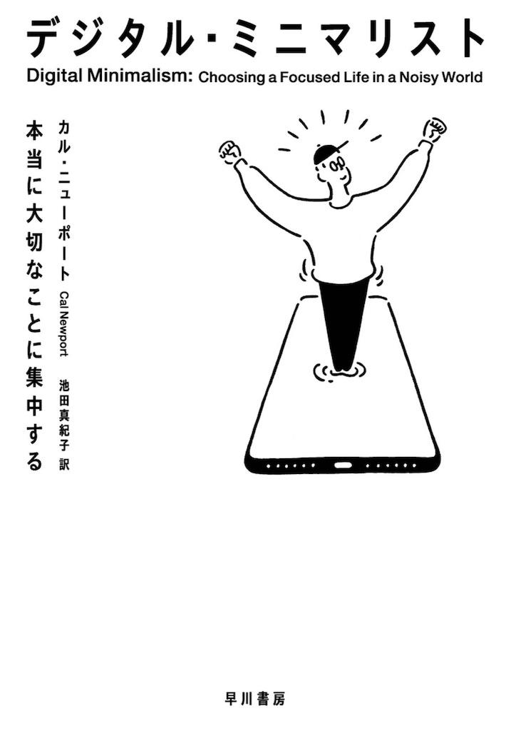 f:id:tomohiko37_i:20191104174717j:image:w250