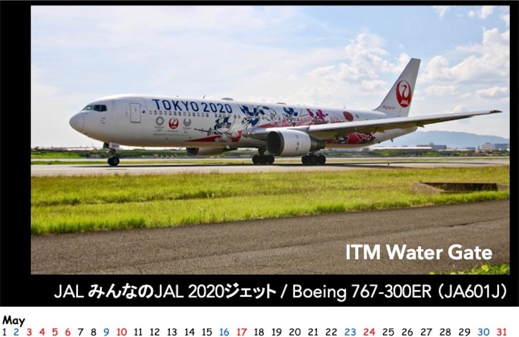 f:id:tomohiko37_i:20191105235817j:image