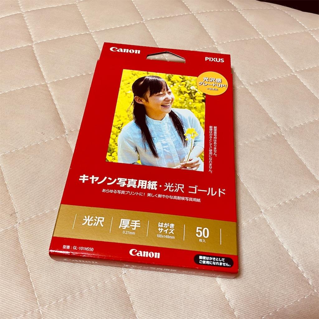 f:id:tomohiko37_i:20191107002346j:image