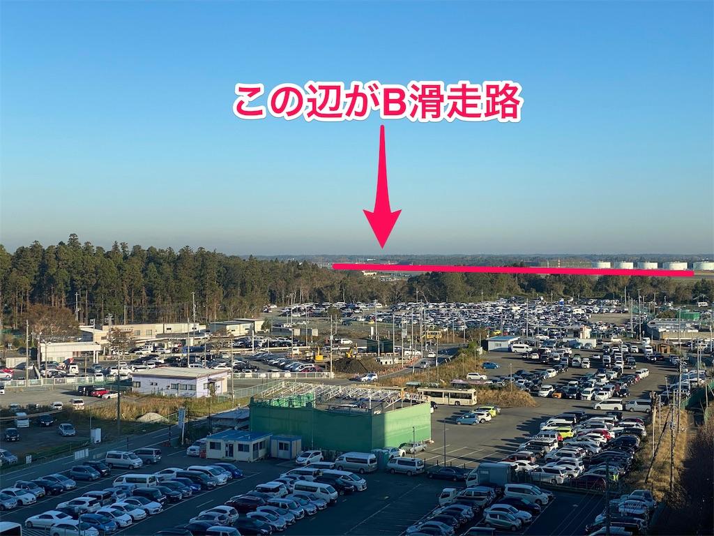 f:id:tomohiko37_i:20191118063203j:image