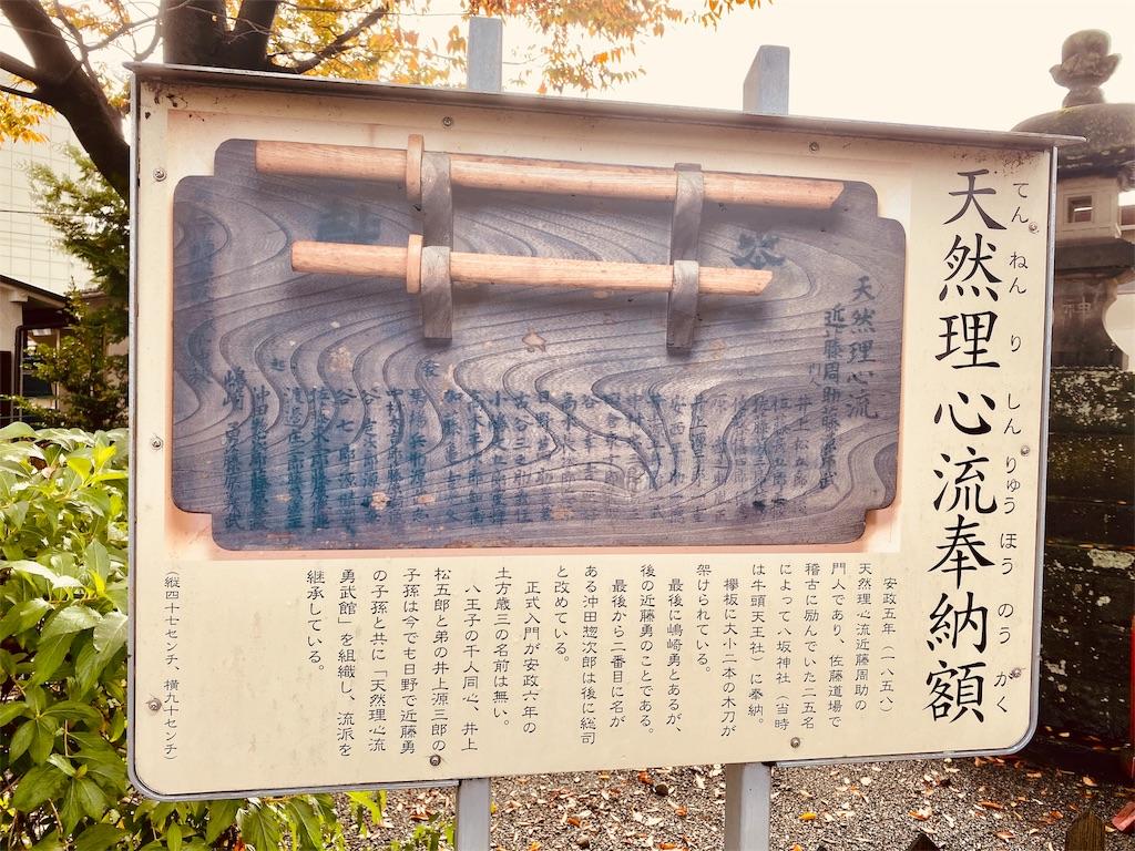 f:id:tomohiko37_i:20191124222451j:image