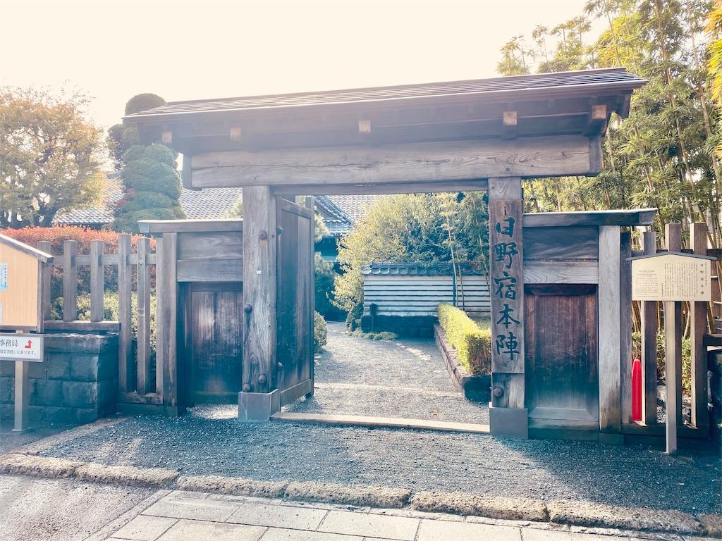 f:id:tomohiko37_i:20191124224038j:image