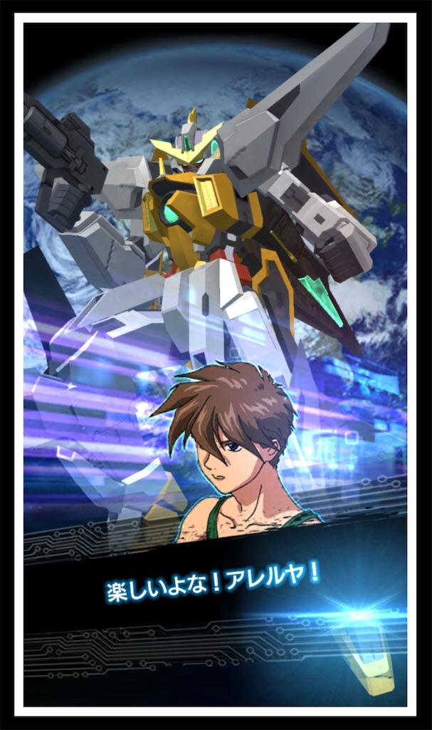 f:id:tomohiko37_i:20191206191152j:image:w250