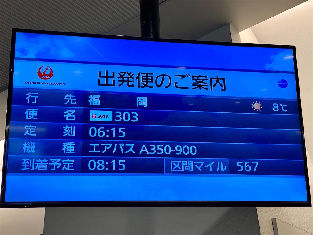 f:id:tomohiko37_i:20191217070243j:image