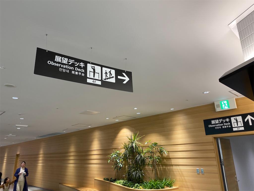 f:id:tomohiko37_i:20191218194729j:image