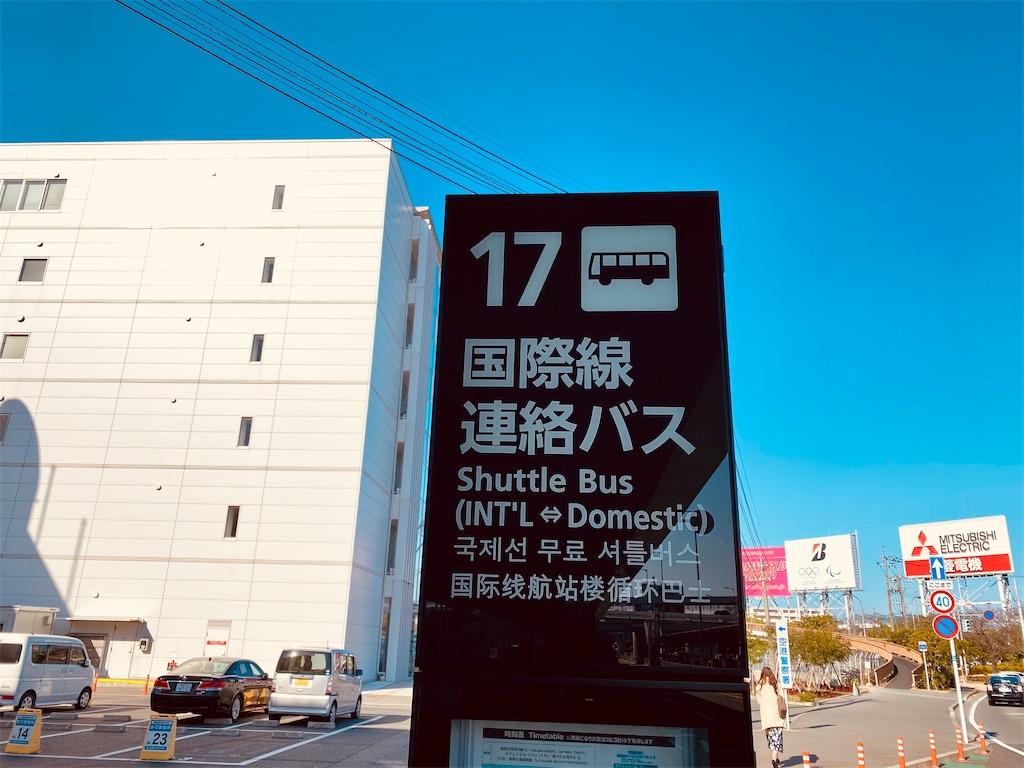 f:id:tomohiko37_i:20191219061029j:image
