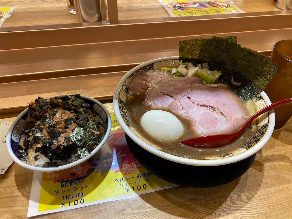 f:id:tomohiko37_i:20191220064227j:image
