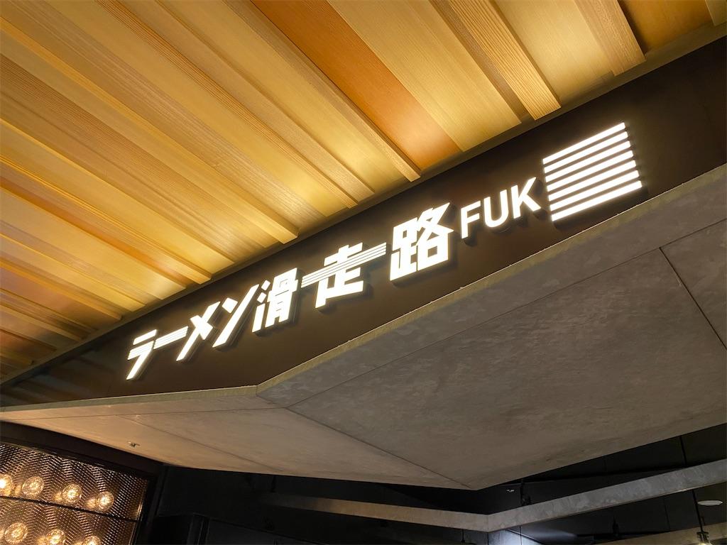 f:id:tomohiko37_i:20191220064238j:image