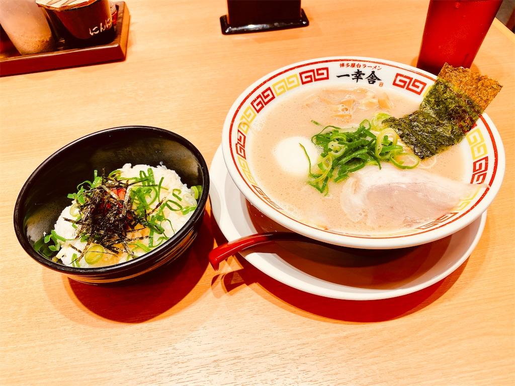 f:id:tomohiko37_i:20191221095149j:image