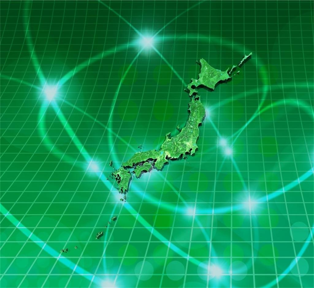 f:id:tomohiko37_i:20191225194149j:image
