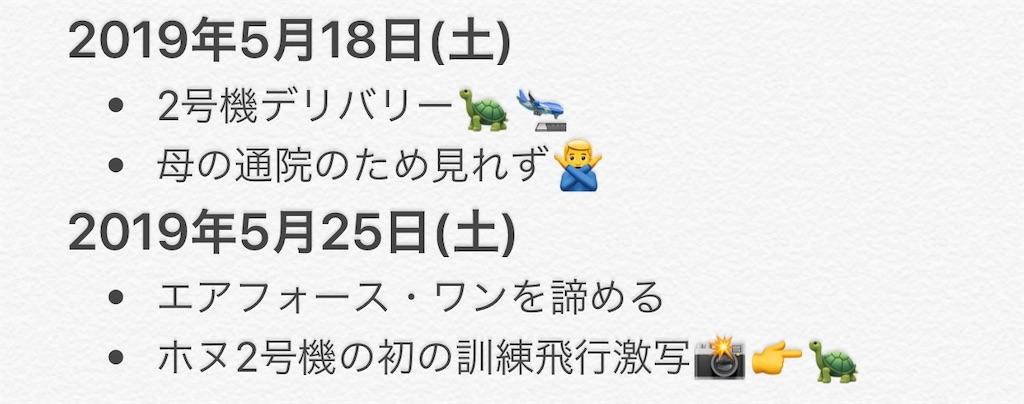 f:id:tomohiko37_i:20191228234754j:image:w300