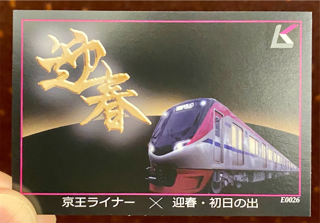 f:id:tomohiko37_i:20200101082442j:image