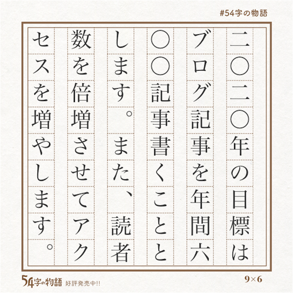f:id:tomohiko37_i:20200102232835p:image