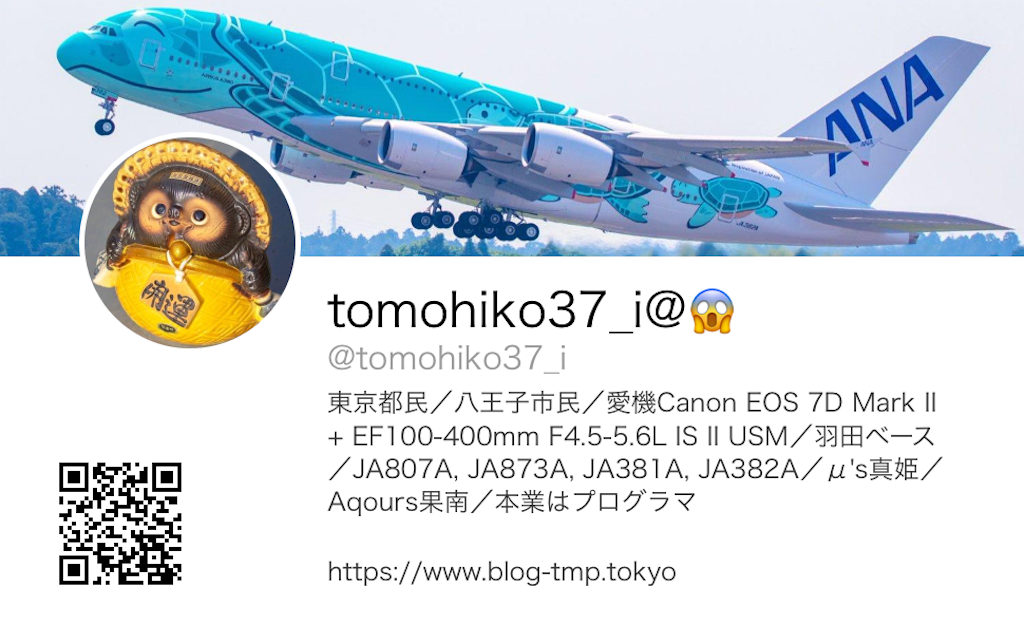 f:id:tomohiko37_i:20200102233352p:image
