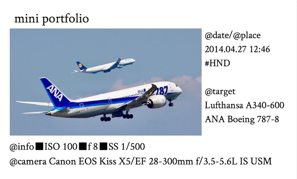 f:id:tomohiko37_i:20200102233357j:image