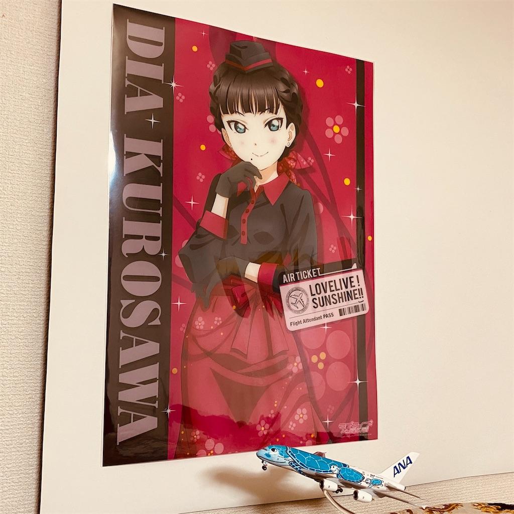 f:id:tomohiko37_i:20200106202537j:image