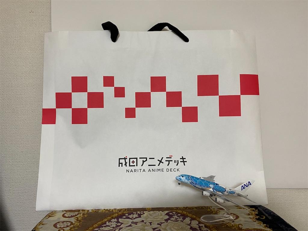 f:id:tomohiko37_i:20200106202616j:image