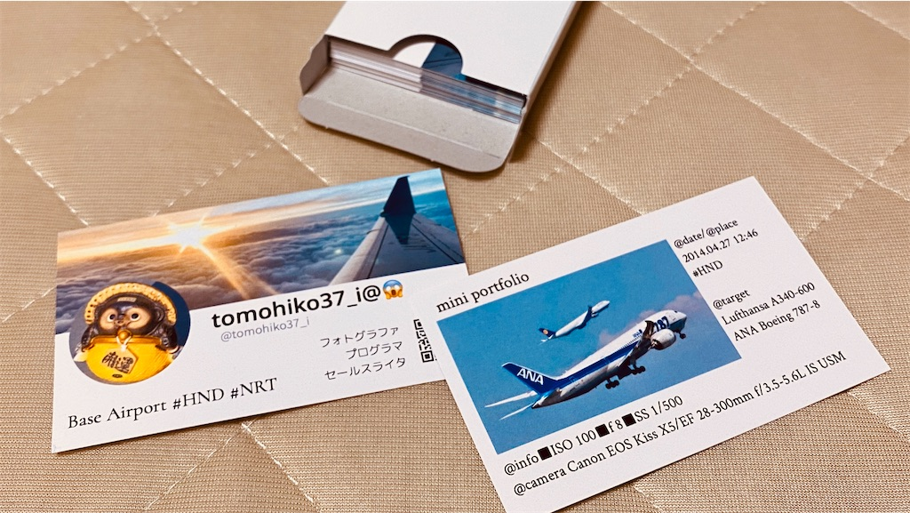 f:id:tomohiko37_i:20200107061522j:image