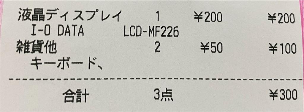 f:id:tomohiko37_i:20200108063130j:image