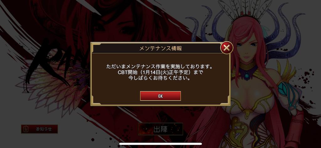 f:id:tomohiko37_i:20200111084226p:image