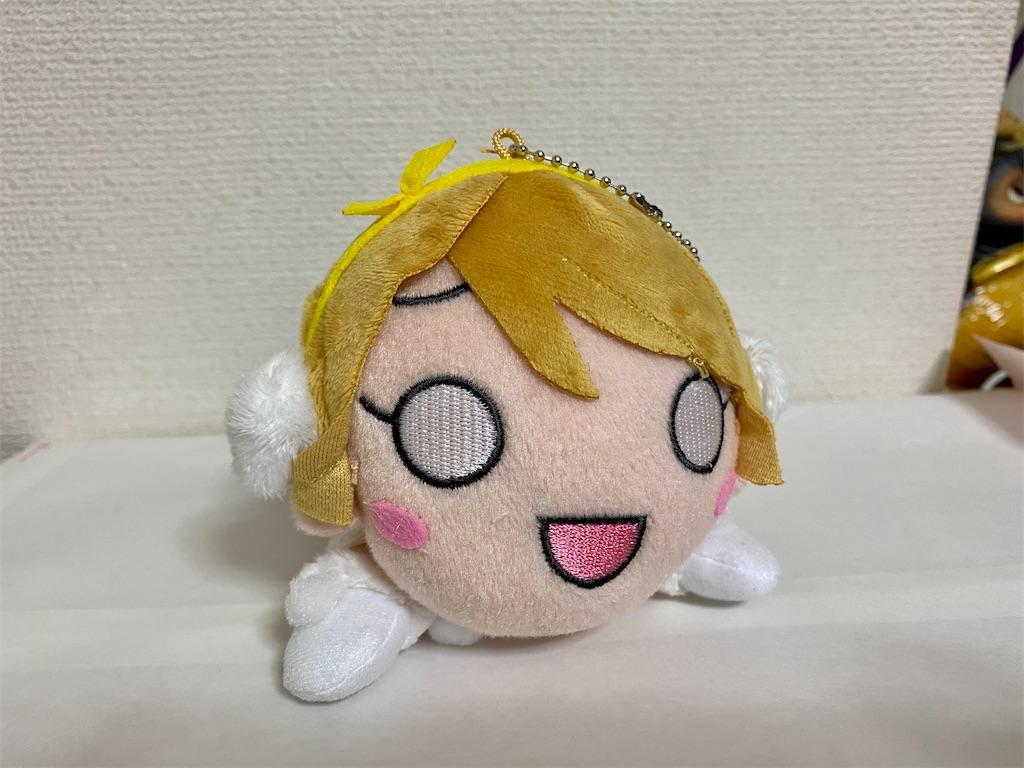 f:id:tomohiko37_i:20200116060621j:image