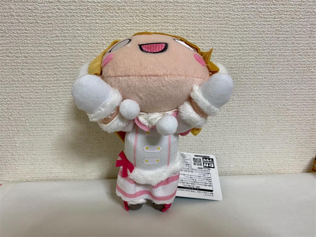 f:id:tomohiko37_i:20200116060624j:image