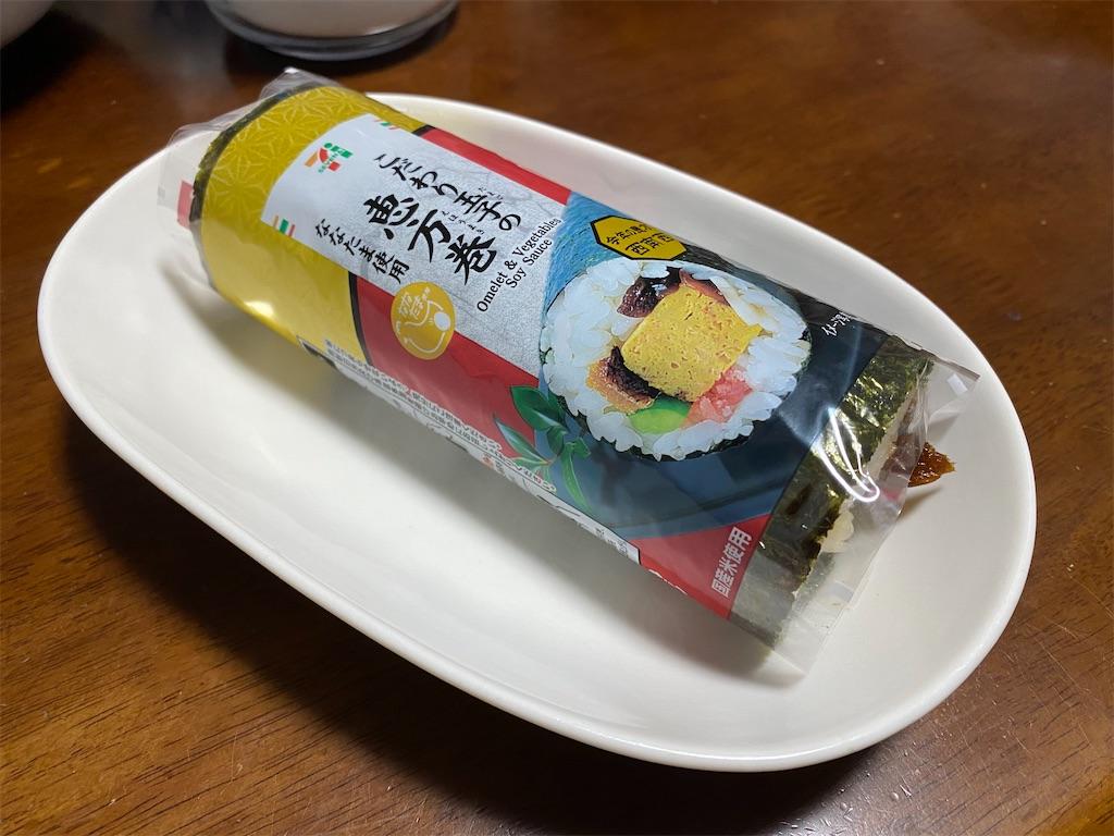 f:id:tomohiko37_i:20200204061756j:image