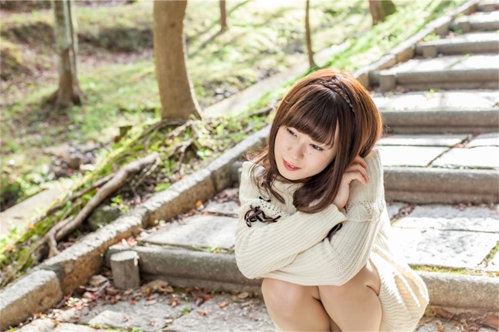 f:id:tomohiko37_i:20200205063857j:image