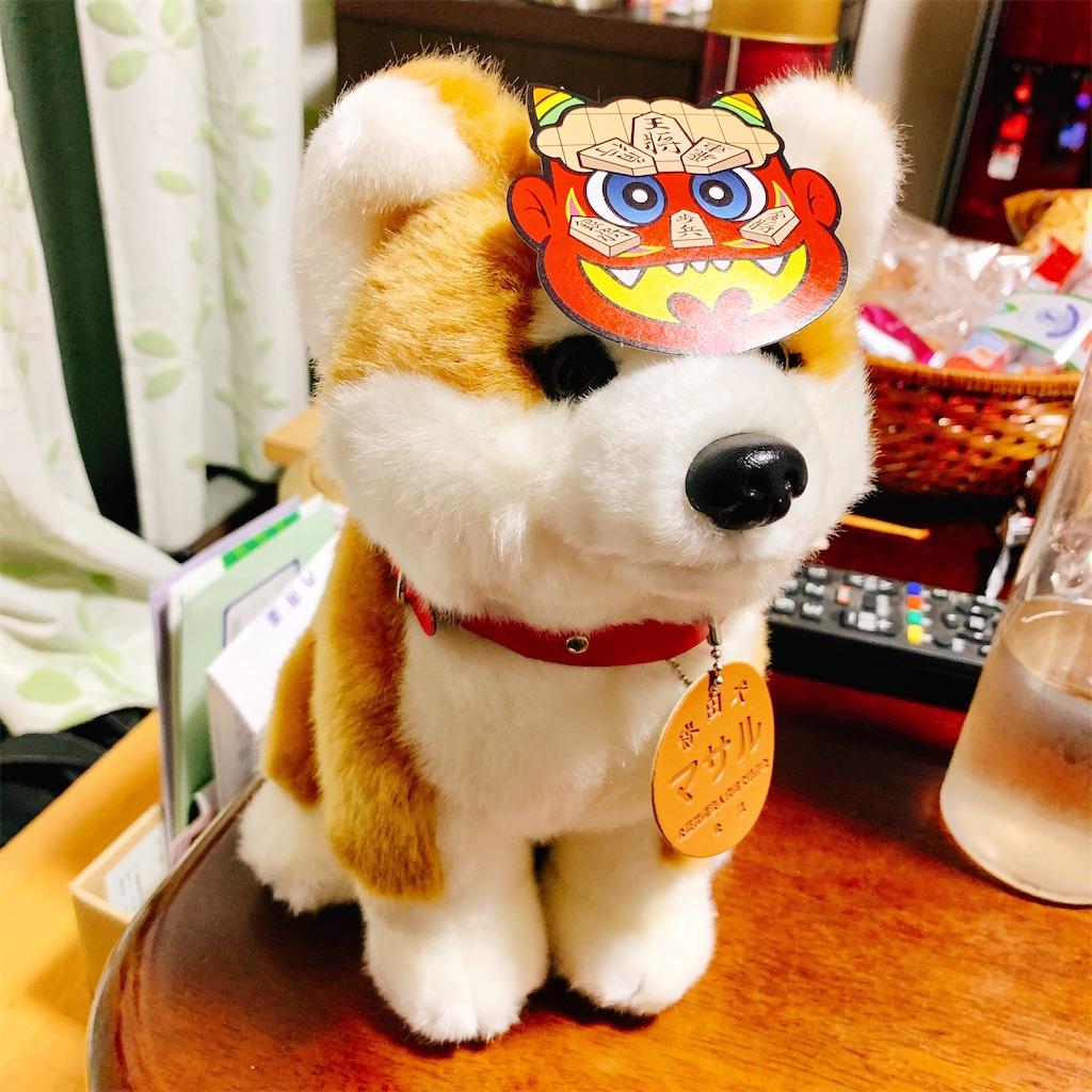 f:id:tomohiko37_i:20200205064049j:image
