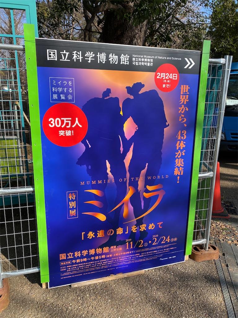 f:id:tomohiko37_i:20200208194626j:image