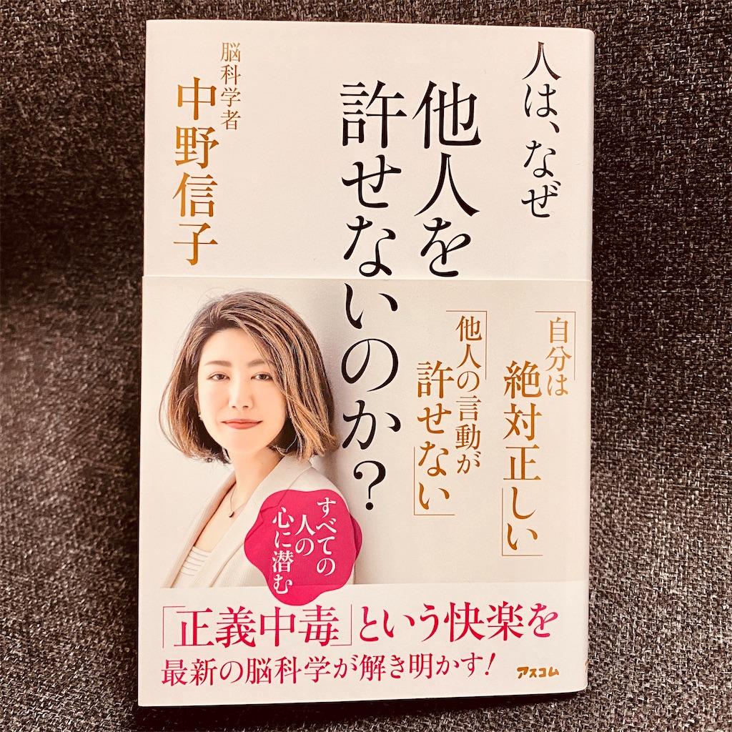 f:id:tomohiko37_i:20200223232320j:image