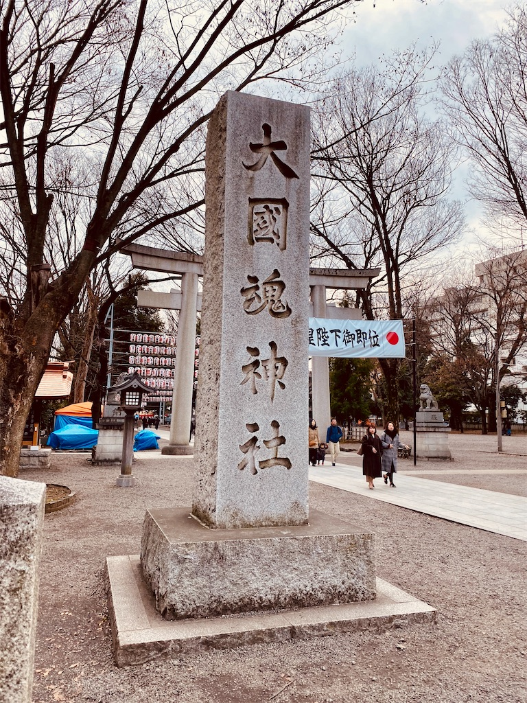 f:id:tomohiko37_i:20200224210405j:image