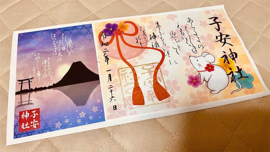 f:id:tomohiko37_i:20200225060958j:image