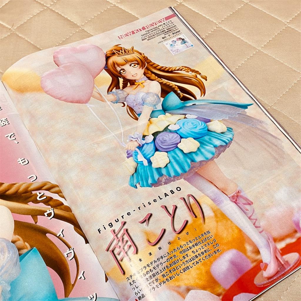 f:id:tomohiko37_i:20200315004819j:image