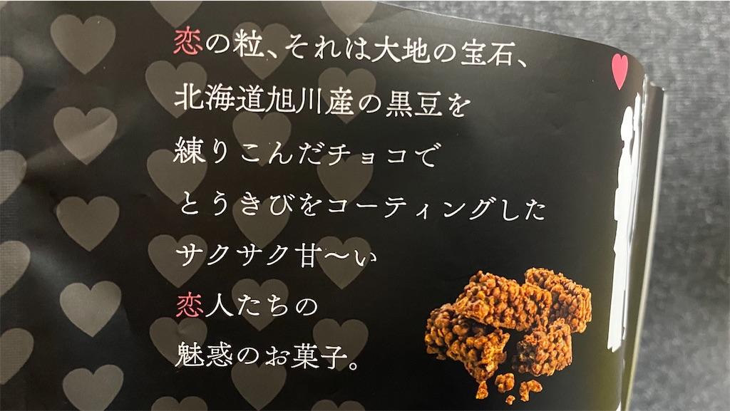 f:id:tomohiko37_i:20200315214548j:image