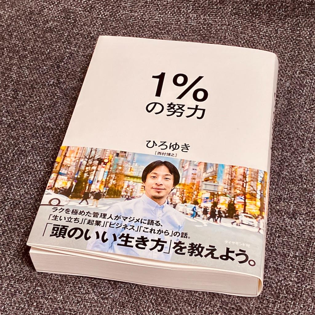f:id:tomohiko37_i:20200316003013j:image