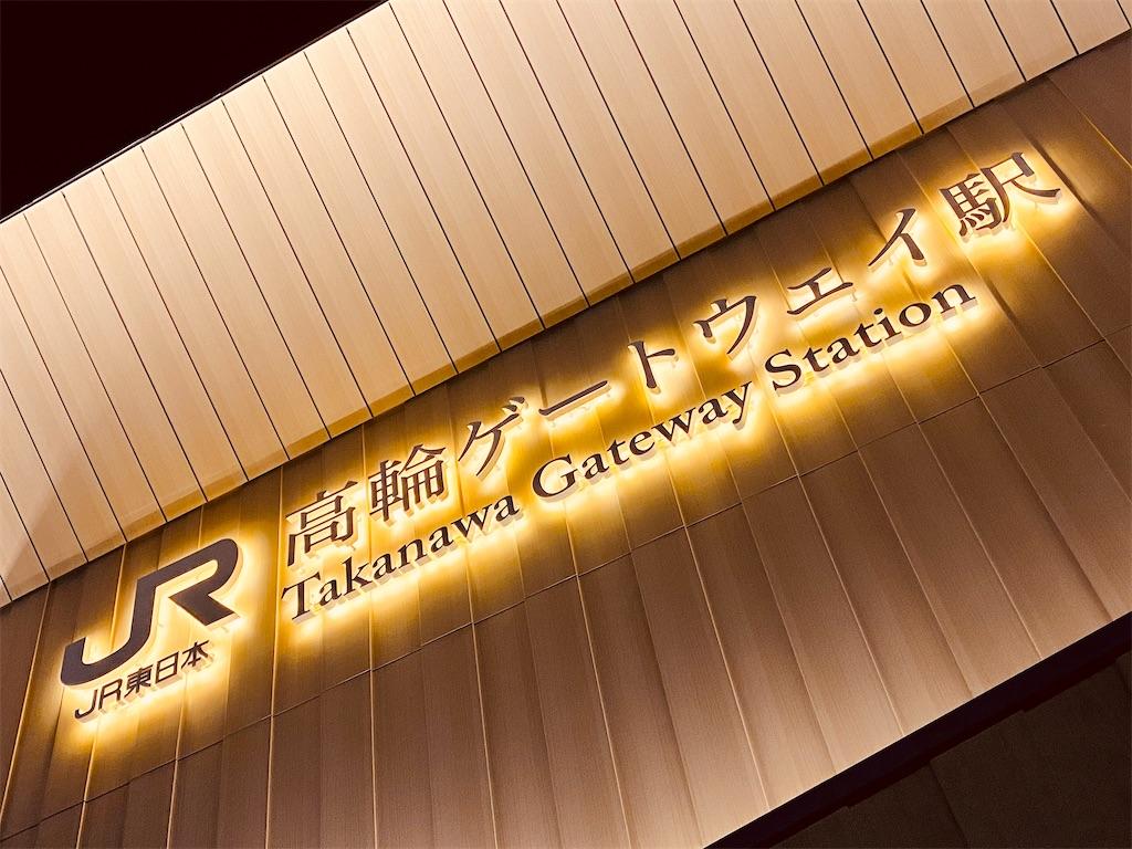 f:id:tomohiko37_i:20200320000412j:image