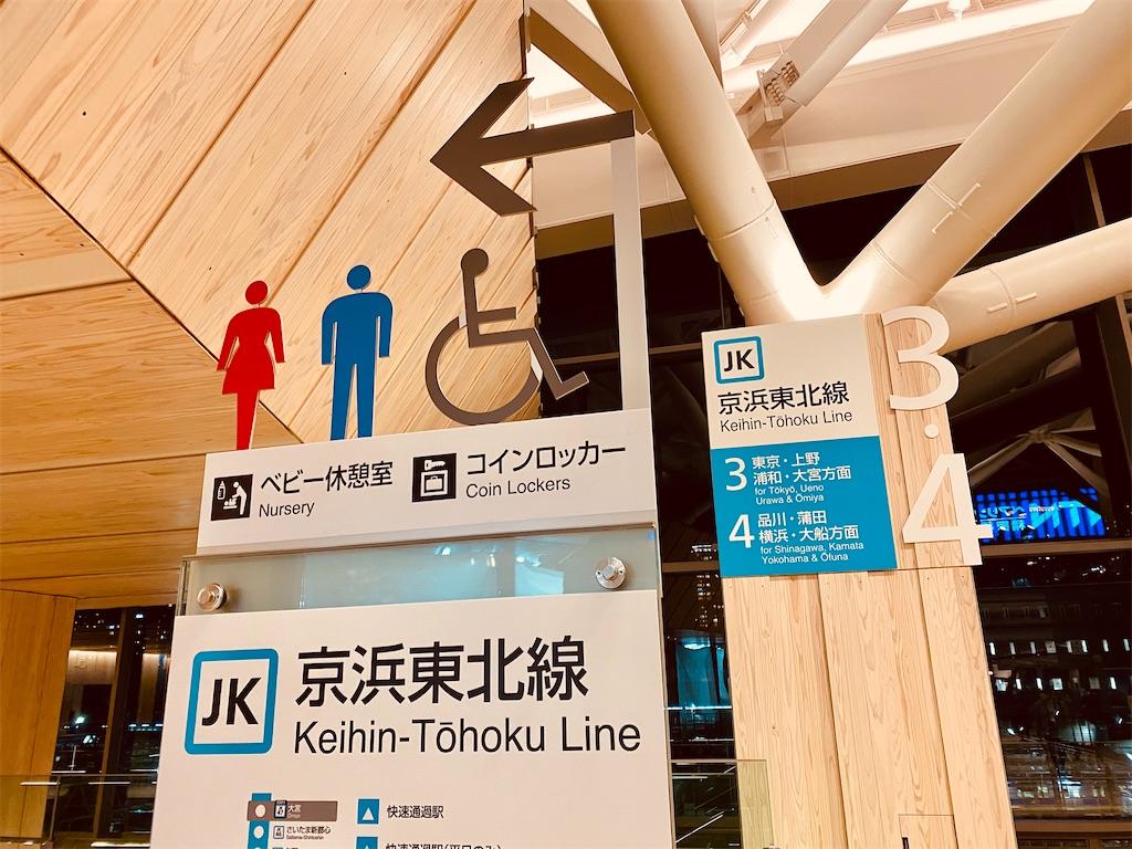 f:id:tomohiko37_i:20200320001052j:image