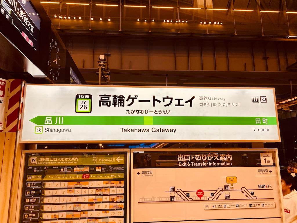 f:id:tomohiko37_i:20200320001521j:image
