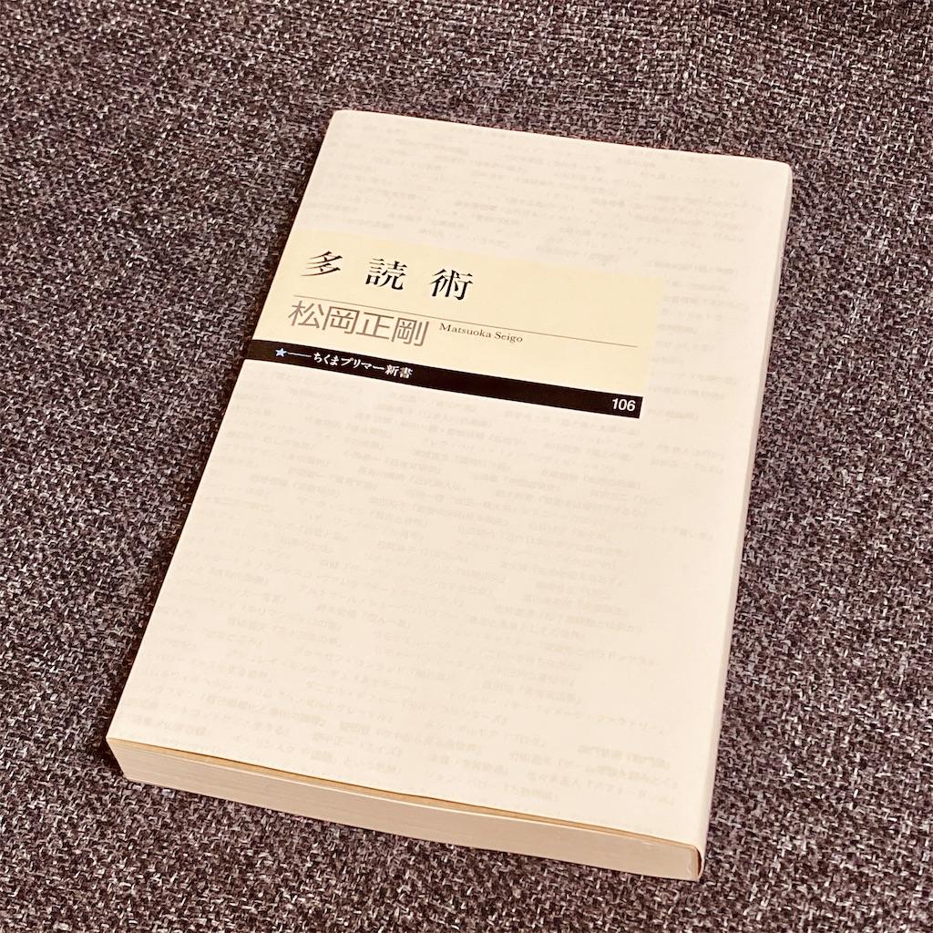 f:id:tomohiko37_i:20200320211301j:image
