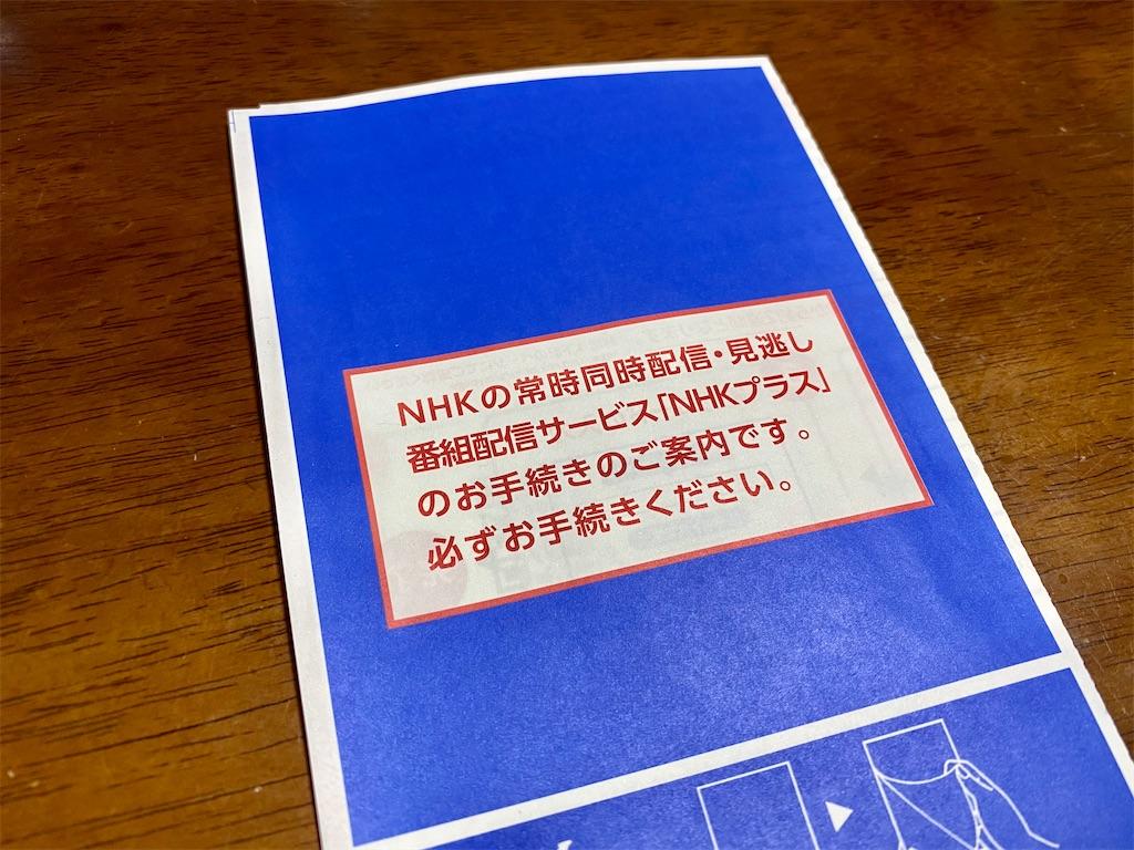 f:id:tomohiko37_i:20200321203345j:image:w250