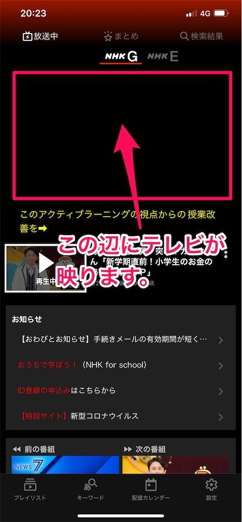 f:id:tomohiko37_i:20200321203355j:image:w250