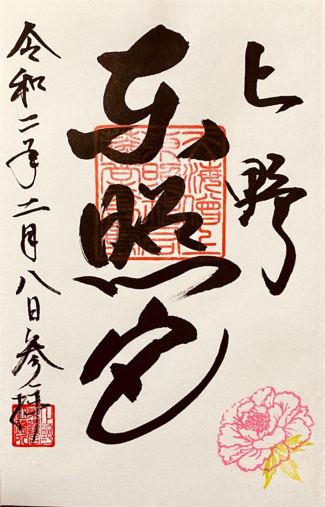 f:id:tomohiko37_i:20200321230819j:image