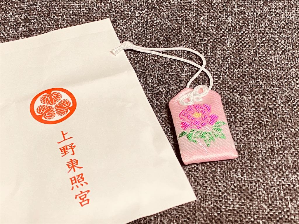 f:id:tomohiko37_i:20200321231253j:image