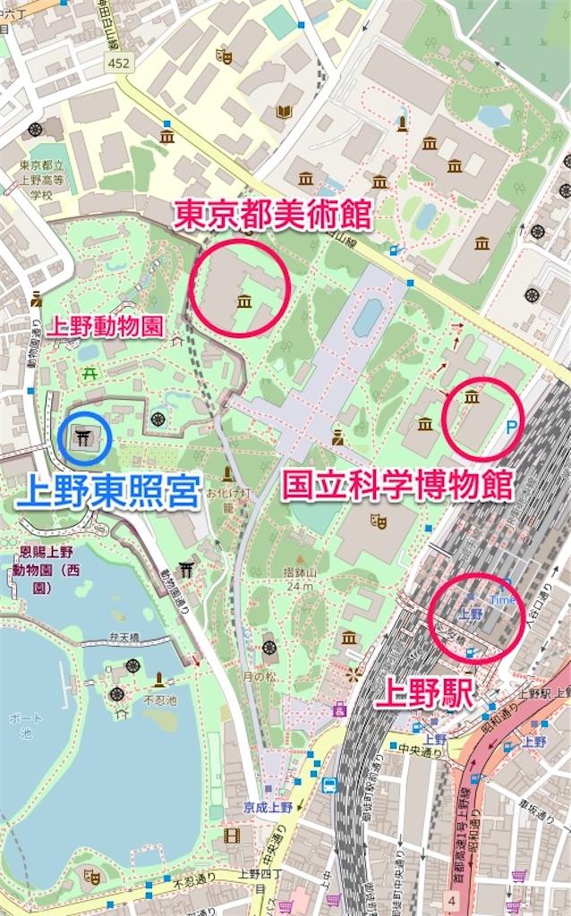 f:id:tomohiko37_i:20200321233255j:image