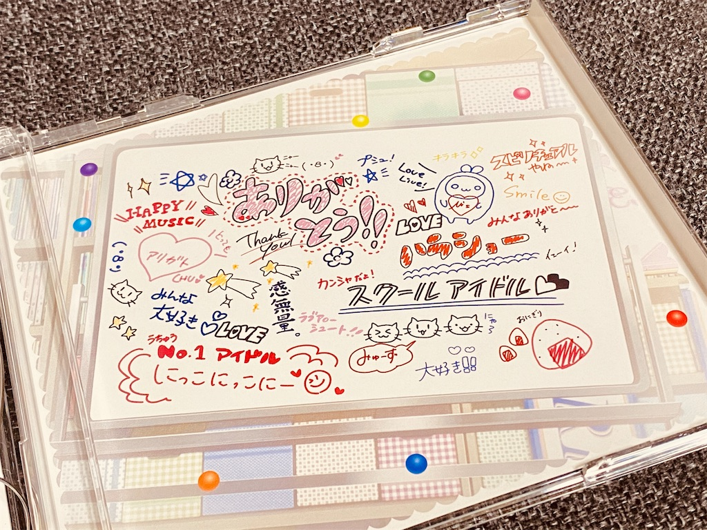 f:id:tomohiko37_i:20200325060457j:image