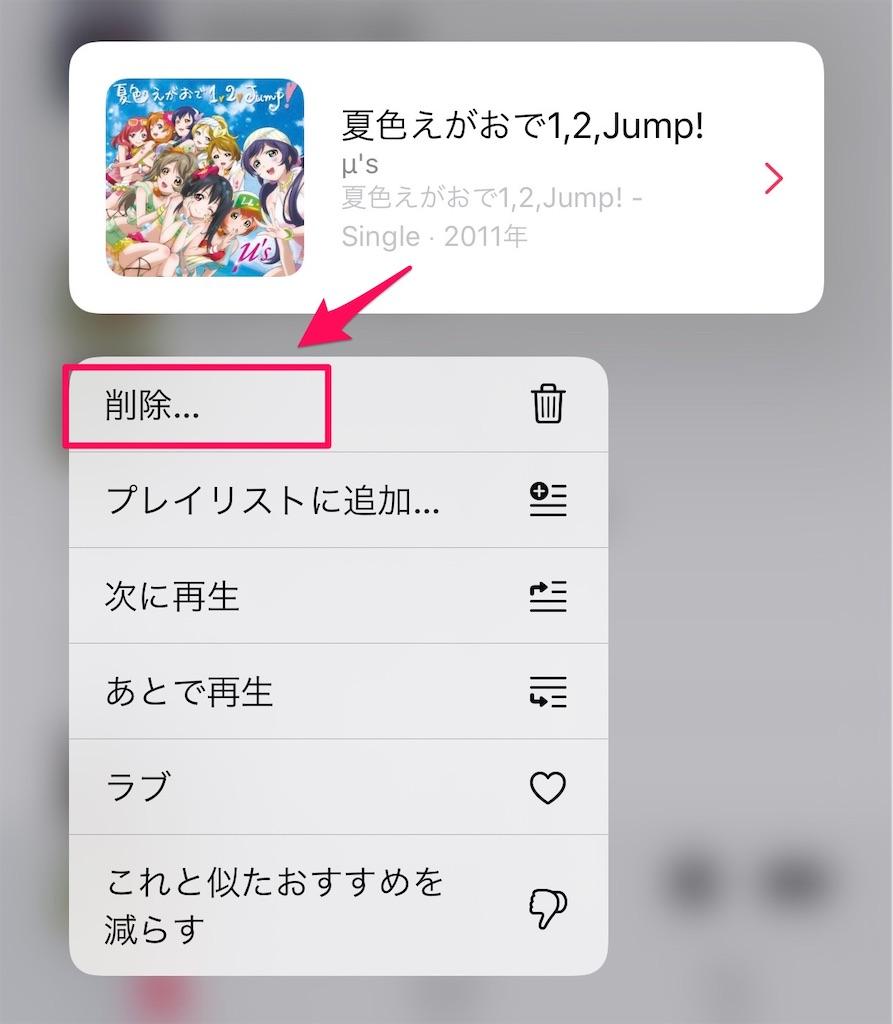 f:id:tomohiko37_i:20200326063449j:image