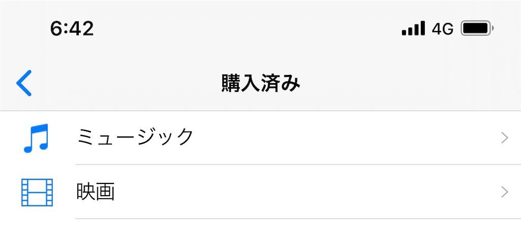 f:id:tomohiko37_i:20200326065441j:image