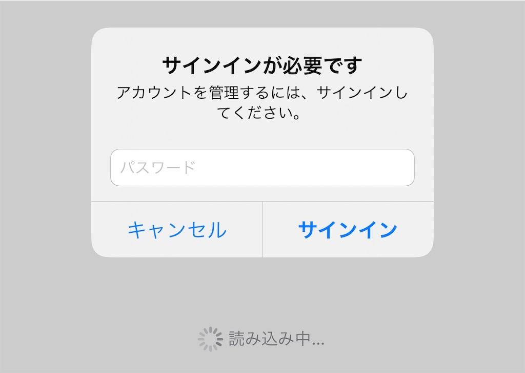 f:id:tomohiko37_i:20200326070915j:image
