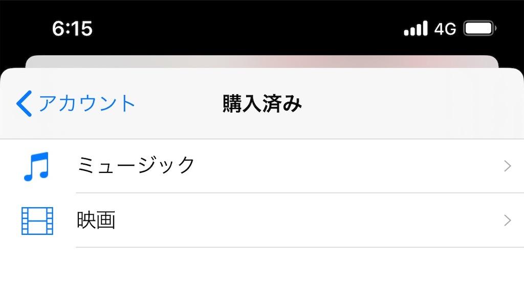 f:id:tomohiko37_i:20200326070918j:image